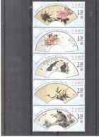 Macao 2006 - Eventails Peints Par L'artiste Chinois Kam Hang - Série Complète Se Tenant - XX/MNH (à Voir) - Unused Stamps