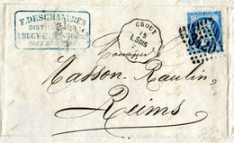 "CONVOYEUR STATION "" CROUY - Laon - Soissons "" (1874)  GC 3420 - Railway Post"