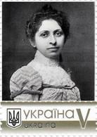 Ukraine 2019, Physics, X-ray Pioneer, Elizabeth Fleischman-Aschheim, 1v - Ukraine