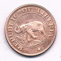 1 CENT 1961 LIBERIA /3894/ - Liberia