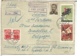 UNION SOVIETICA LENINGRADO CERTIFICADA HIPICA VOLLEY EQUESTRIAN - Volleyball