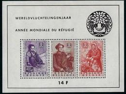 BL 32 Vluchtelingen - Postfris ** -  Côte 85€ - 10% Van De Cataloguswaarde - Blocks & Sheetlets 1924-1960