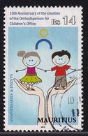 Mauritius 2014, Vfu - Mauricio (1968-...)