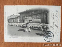 "Carte Postale Chine - Oblitérations - ""HOKOW - 25 Jun 11"" - ""HANOI - TONKIN - 27 Juin 11"" - Covers & Documents"