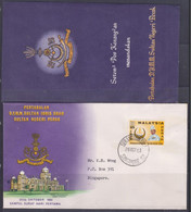 Perak 1963 Coronation Of Sultan Idris Shah With Singapore Cancellation FDC - Singapour (1959-...)