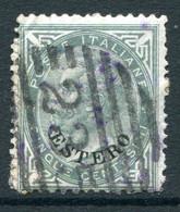 Italian Levant 1874 - Stamps Of 1863-77 - 5c Greenish-grey Used (SG 3) - Emissioni Generali