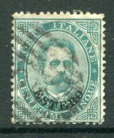 Italian Levant 1881-83 - Stamps Of 1879 - 5c Green Used (SG 12) - Emissioni Generali