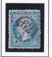 GC 4621 VAREN ( Dept 85 Tarn Et Garonne ) S / N° 22 - 1849-1876: Periodo Classico