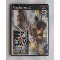 PS2 Japanese : Shin Sangoku Musou 4 Moushouden SLPM-66101 - Sony PlayStation