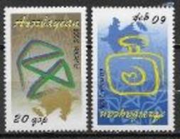 Azerbadjan 2008 N° 611/612 Neufs Europa écriture D'une Lettre - 2008