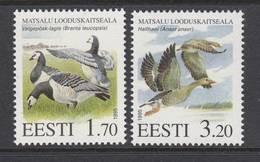 Estland 1995. Matsalu Wetland Reserve. 2 W. MNH. - Estonia