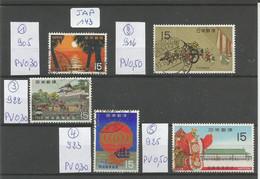 JAP LOT A CHOIX ( Voir Description ) YT Entre 905 Et 925 En Obl - Collections, Lots & Series
