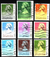 Hong Kong 1988 Mi 509II_517II Queen Elizabeth II (4) - Used Stamps