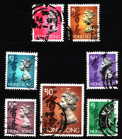 Hong Kong 1992 Mi 654_667 Queen Elizabeth II (2) - Used Stamps