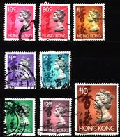 Hong Kong 1992 Mi 654_667 Queen Elizabeth II (3) - Used Stamps