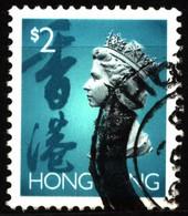Hong Kong 1992 Mi 664 Queen Elizabeth II - Used Stamps