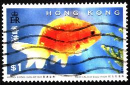 Hong Kong 1993 Mi 705 Goldfish (1) - Used Stamps