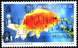 Hong Kong 1993 Mi 705 Goldfish (3) - Used Stamps