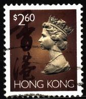 Hong Kong 1995 Mi 747 Queen Elizabeth II - Used Stamps