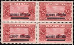 Lebanon 1927 1f50 Bright Rose Block Of 4 Inverted Overprint Unmounted Mint. - Nuevos