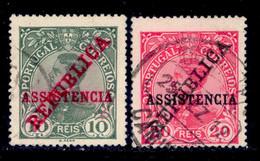 ! ! Portugal - 1911 Postal Tax (Complete Set) - Af. IPT 01 & 02 - Used - Used Stamps