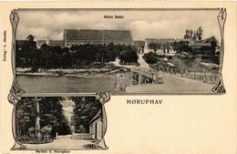 CPA AK HORUPHAV Hotel Baltic Parthie B. Horuphav DENMARK (565567) - Danemark