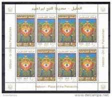 1999 Palestinian Hebron City Sheetlets 10 Values MNH - Palestine