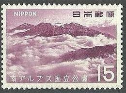 JAPON 1967  Mi:JP 968,, Yt:JP 871   **. - Unused Stamps