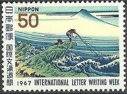 JAPON 1967 Mi:JP 974, Sn:JP 932, Yt:JP 881 ** MNH - Unused Stamps