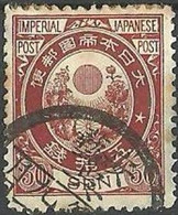 JAPON 1888 .-Michel JP 67 Stamp Number JP 83 Yvert Et Tellier JP 85 Stanley Gibbons JP 124 Sakura JP 89 - Used Stamps