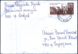 Mailed Cover With  Stamp Architecture Georgi Ovcharov 2019 From Bulgaria - Cartas