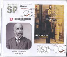 Portugal 2021 Arqueologia José Leite Vasconcelos Archéologie Archeology Archäologie Algarve São Brás De Alportel - Archaeology