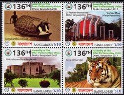 Bangladesh - 2017 - 136th Assembly Of Inter-Parliamentary Union - Mint Stamp Set (se-tenant Block) - Bangladesh