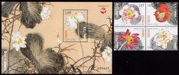 Macao - 2017 - Lotus Flower - Mint Stamp Set + Souvenir Sheet - Unused Stamps