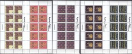 2003 Palestinian Handcrafts Sheets Complete Set 5 Values MNH - Palestine