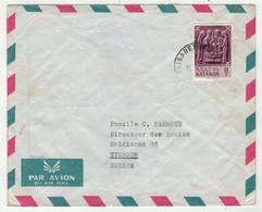 Katanga // Lettre Pour La Suisse (Yverdon) - Katanga