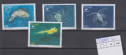 Portugal Michel Cat.No. Mnh/** 2218/2221 - Unused Stamps
