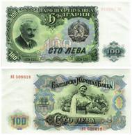 BULGARIA 100 LEVA 1951 P 86a - UNC / AU - Bulgaria