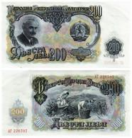 BULGARIA 200 LEVA 1951 P 87a - UNC / AU - Bulgaria