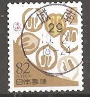 JAPON DE 2017 N°8390 .COULEURS TRADITIONNELLE DU JAPON I. NOIX - Used Stamps