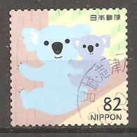 JAPON DE 2018 N°8840 . FAUNE ANIMAUX I. KOALA ET SON PETIT - Used Stamps
