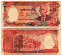 CAMBODIA 5000 RIELS 1974 P 17a - UNC - Cambodia