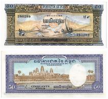 CAMBODIA 50 RIELS 1972 P 7 - UNC - Cambodia