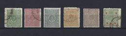 Turquie: 83/ 87  Obli - Used Stamps