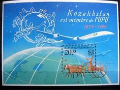 Kazakhstan   1999  125th Anniversary Of UPU  Aviation  S/ Sheet  MNH - Other