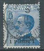 Levant Italien YT N°86 Victor-Emmanuel III Surchargé Salonicco Oblitéré ° - Europese En Aziatische Kantoren