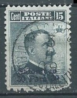 Levant Italien YT N°85 Victor-Emmanuel III Surchargé Salonicco Oblitéré ° - Europese En Aziatische Kantoren