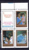 Makedonien   Michel #  22 - 25 **  4-er Block - Red Cross