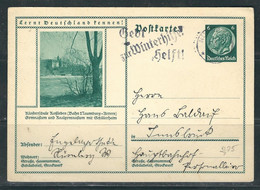 ALLEMAGNE Empire Entier Postal - Stamped Stationery