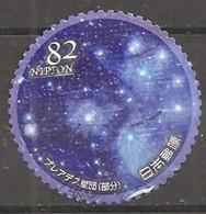 JAPON DE 2019 N°9211 .CORPS CELESTES II. SUPER AMAS D'ETOILES DES PLEIADES - Used Stamps